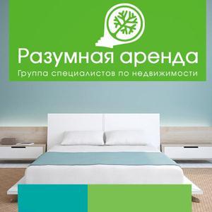 Аренда квартир и офисов Снежинска