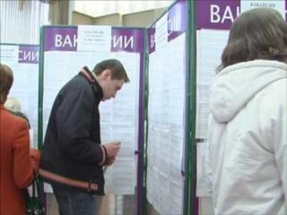 Центры занятости Снежинска