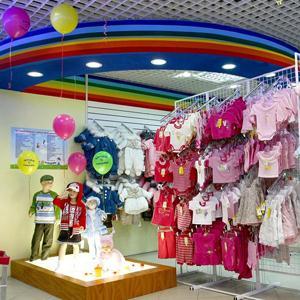 Детские магазины Снежинска