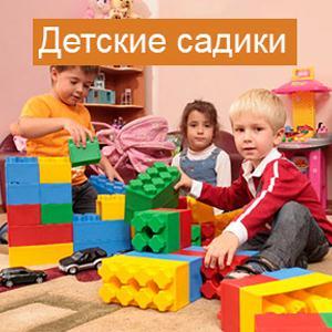 Детские сады Снежинска