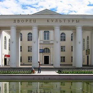 Дворцы и дома культуры Снежинска