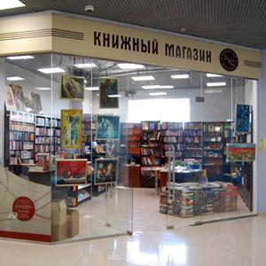 Книжные магазины Снежинска