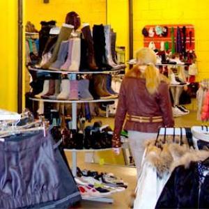 Магазины одежды и обуви Снежинска