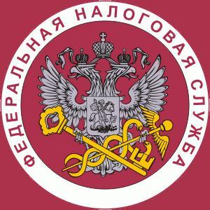 Налоговые инспекции, службы Снежинска