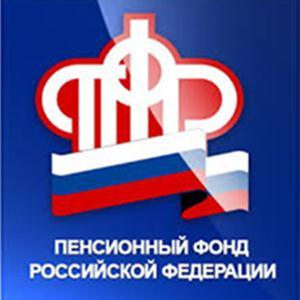 Пенсионные фонды Снежинска