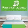 Аренда квартир и офисов в Снежинске