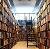 Библиотеки в Снежинске