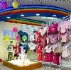 Детские магазины в Снежинске
