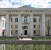 Дворцы и дома культуры в Снежинске