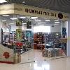 Книжные магазины в Снежинске