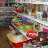 Магазины хозтоваров в Снежинске