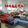 Магазины мебели в Снежинске