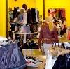 Магазины одежды и обуви в Снежинске
