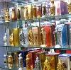 Парфюмерные магазины в Снежинске