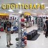 Спортивные магазины в Снежинске
