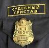 Судебные приставы в Снежинске