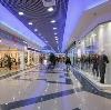 Торговые центры в Снежинске