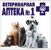 Ветеринарные аптеки в Снежинске