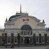 Железнодорожные вокзалы в Снежинске