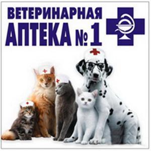Ветеринарные аптеки Снежинска
