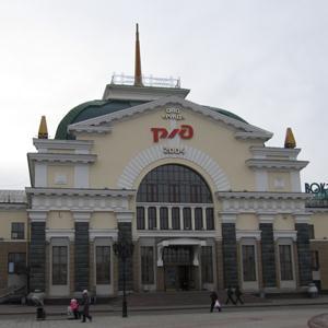 Железнодорожные вокзалы Снежинска
